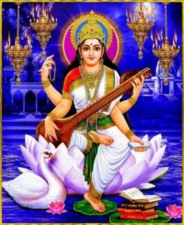 Sarasvatī   Saraswati
