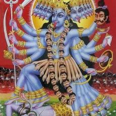 Shri Mahakāli Chalisa