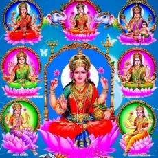 Aṣṭa Lakṣmī Stotram