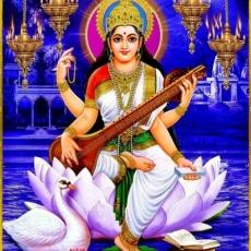 Sarasvatī | Saraswati