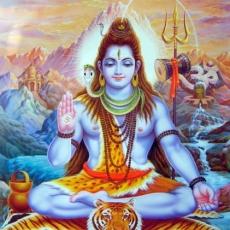 Shiva Mahadeva definition
